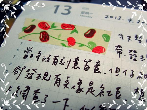 IMG_3907