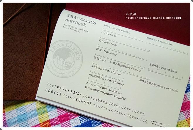 DSC04362