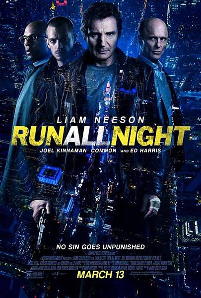 run_all_night