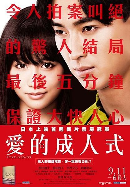 movie_015068_148444