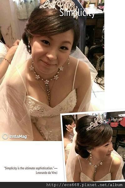 我美麗的新娘
