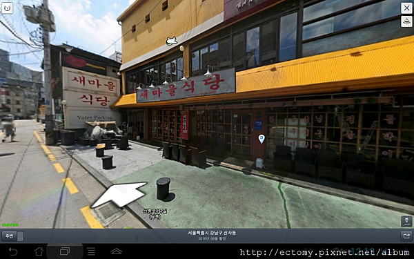 Screenshot_2012-12-09-00-13-15