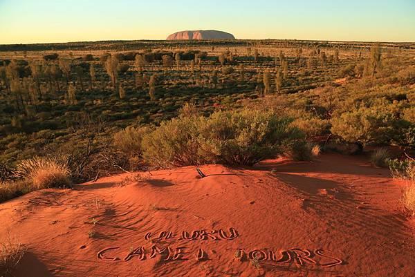 Uluru Photography 033