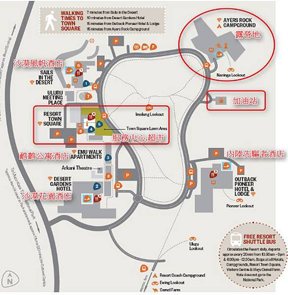 烏魯魯渡假村map