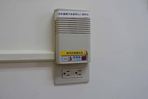 DSC03886-2480.jpg