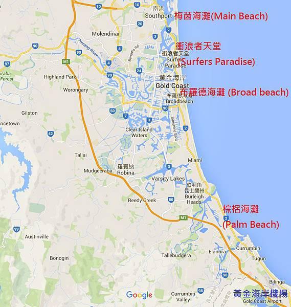 黃金海岸海灘.jpg