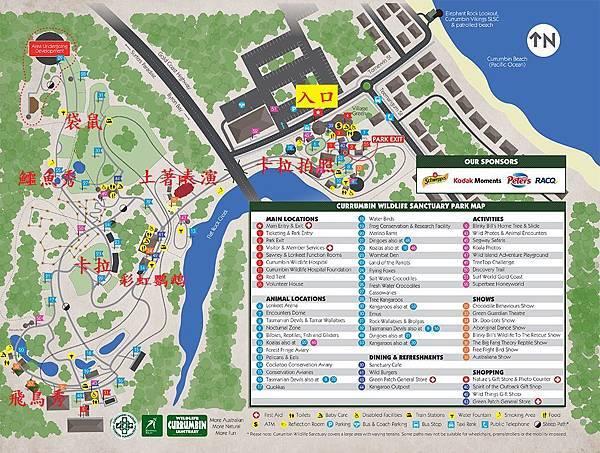 CWS-Park-Map-290316.jpg