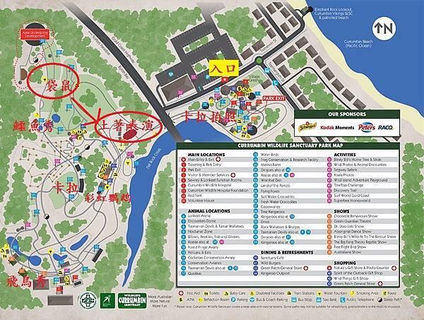 CWS-Park-Map-290316.1jpg.jpg