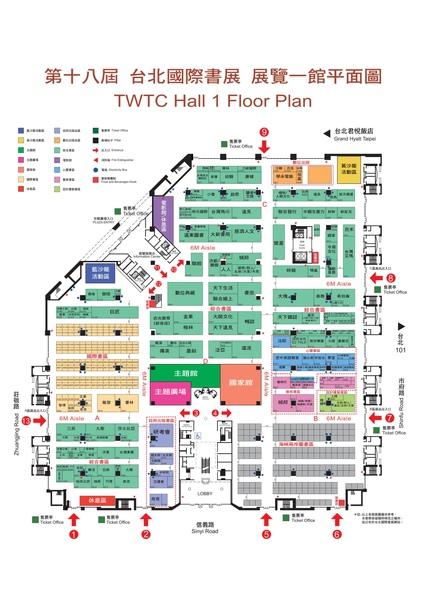 2010台北國際書展一館平面圖