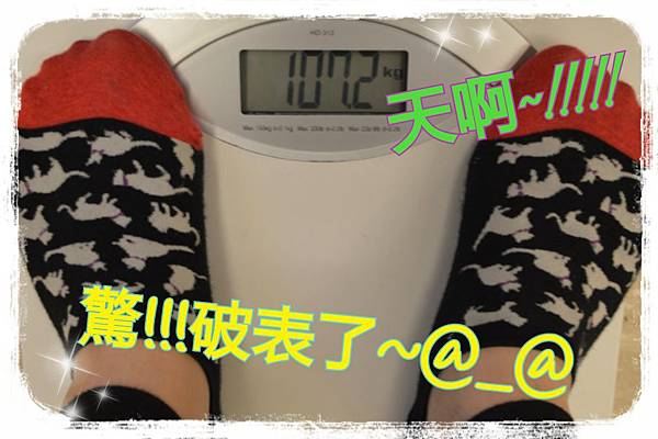 2015-08-11-18-15-05_deco