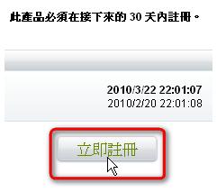 2011-03-17_223509.jpg