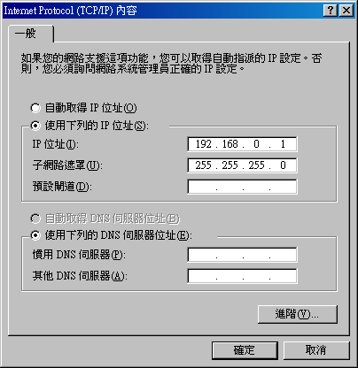 2008-12-20_210155.png
