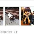 2010-11-09_184605.jpg