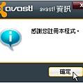 2011-03-17_223546.jpg