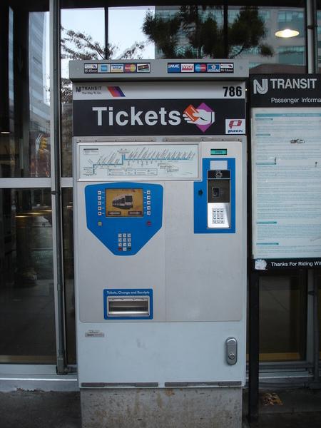 紐約metro販賣機
