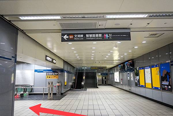 CoCo Office 松山機場捷運站