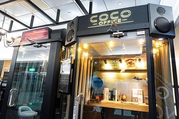 CoCo Office 行動辦公室 辦公防疫