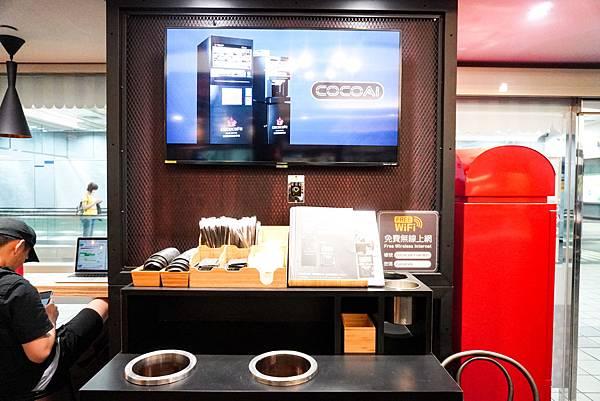 CoCo Office-松山機場捷運站