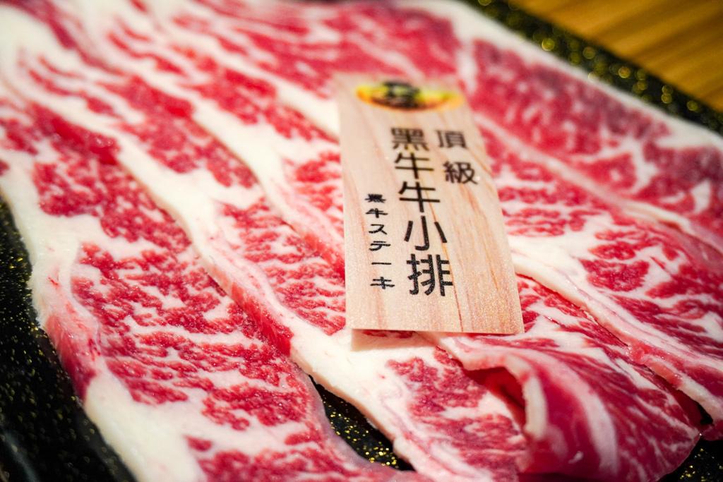 戰醬燒肉新莊店