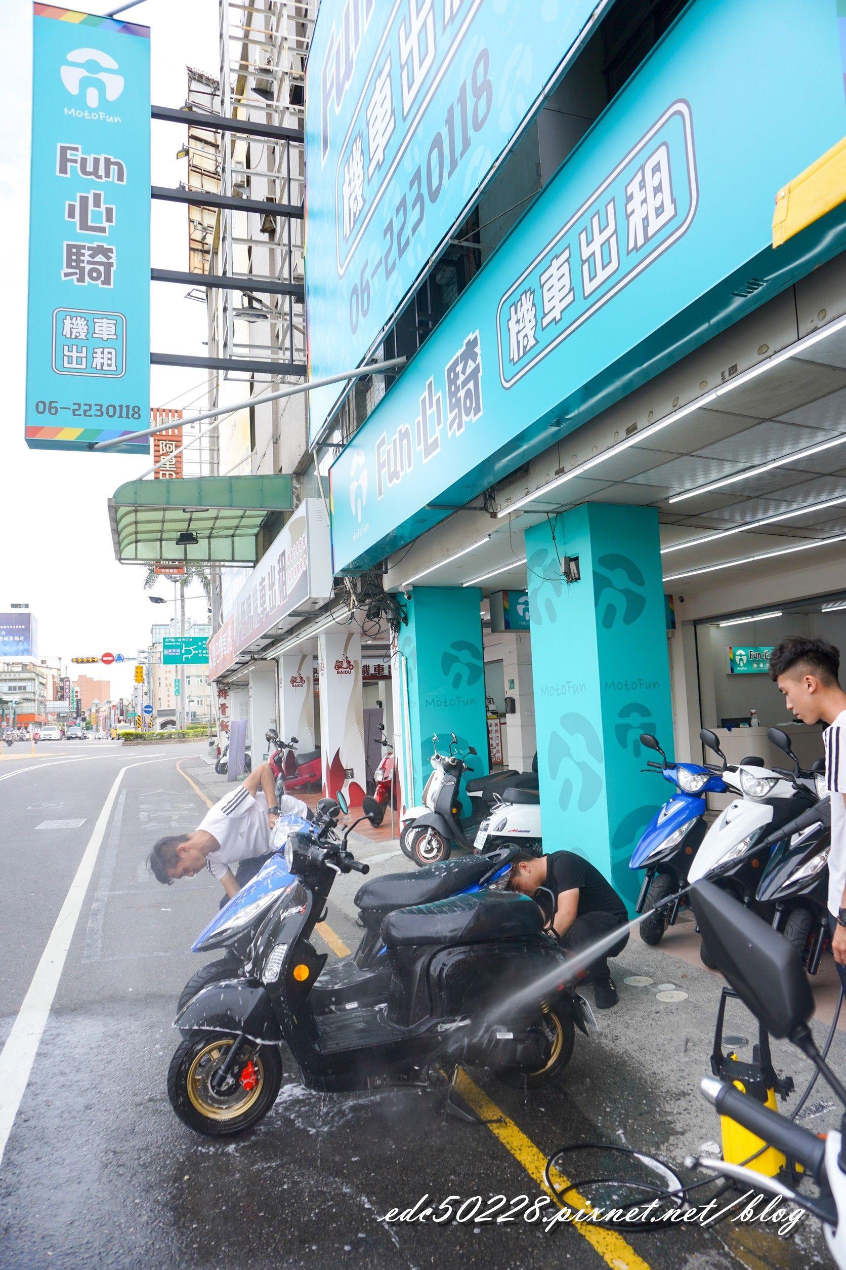 台南租機車