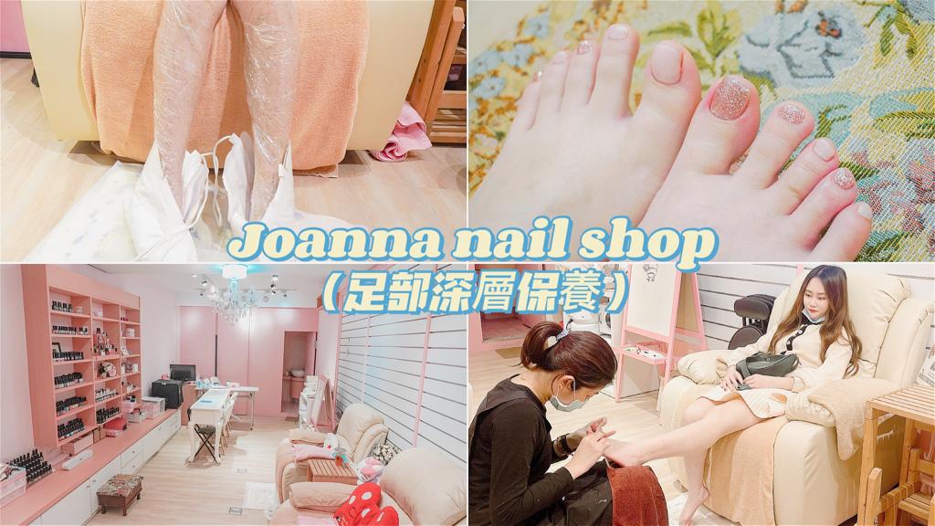 joanna nail shop