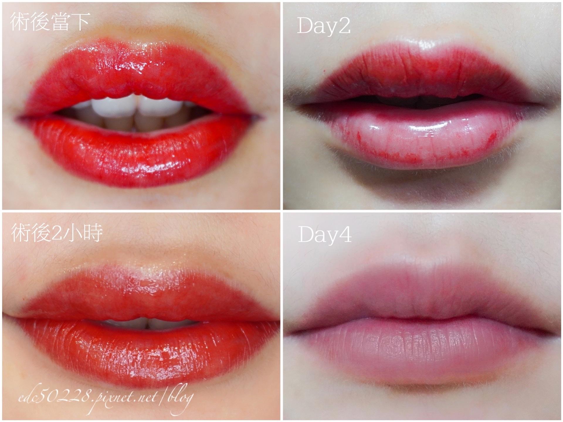 繽妮紋綉繡唇價格