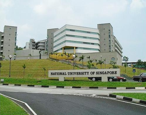 新加坡國立大學
