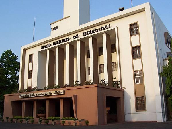 印度理工學院