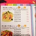 【板橋】Full House義大利麵專賣店