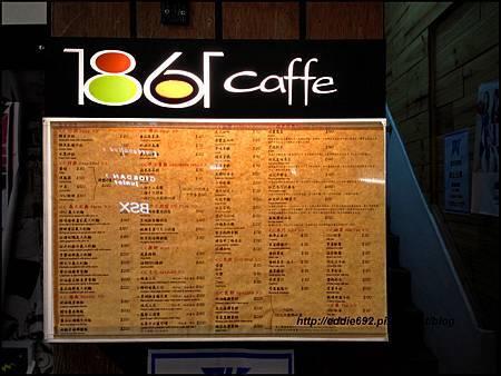 【西門】1861Cafe