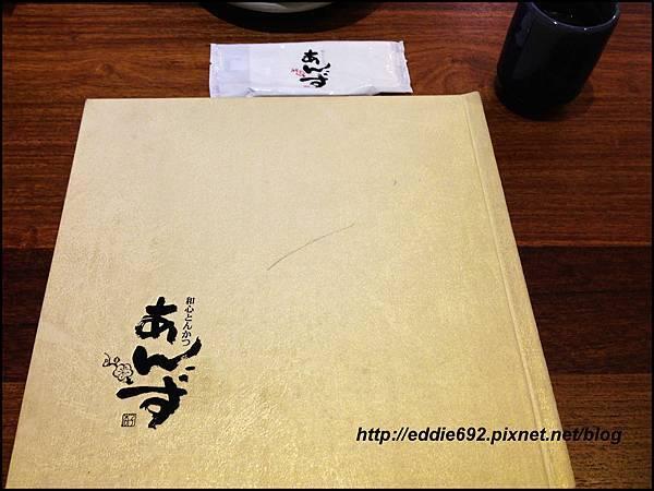 【北車微風】銀座杏子豬排