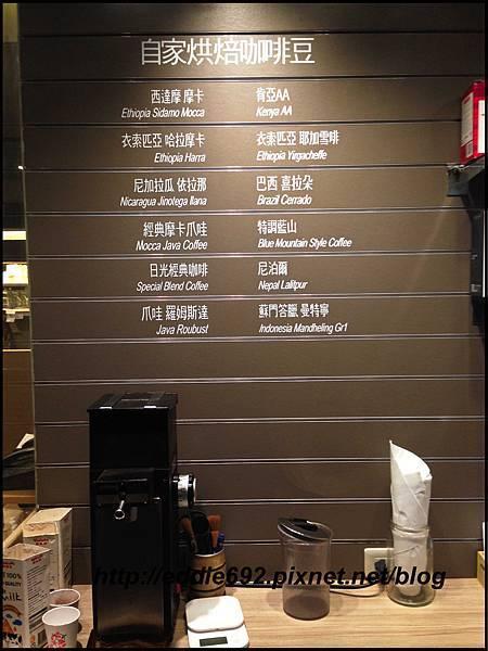 【忠孝復興】日光咖啡