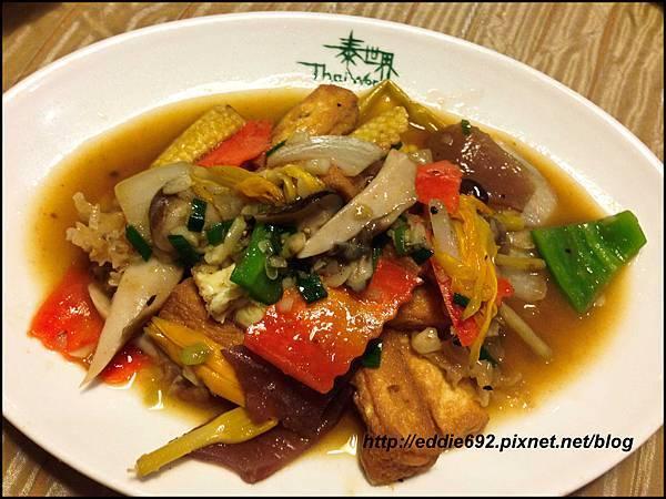 【大安】南城泰式料理