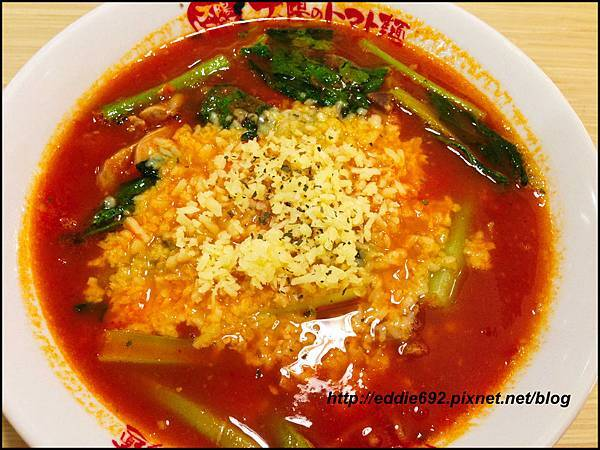 【北車】太陽番茄拉麵