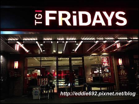 【松山】T.G.I. Fridays