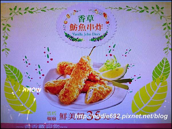 繼光香香雞20140623