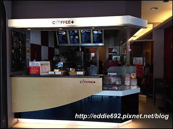 【南港】Coffee+咖啡家