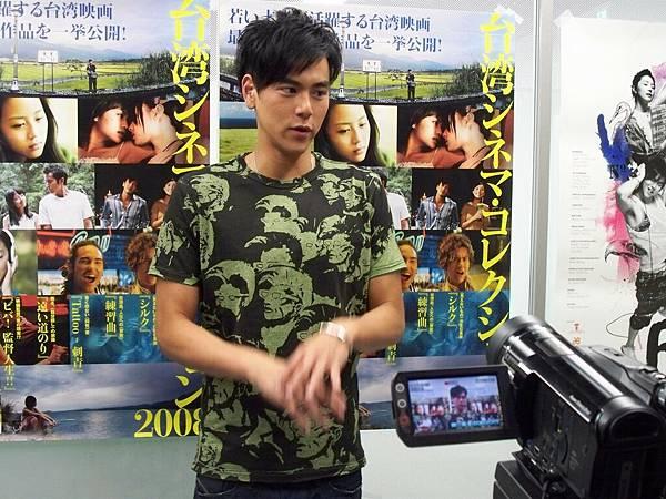 日本-台灣電影節