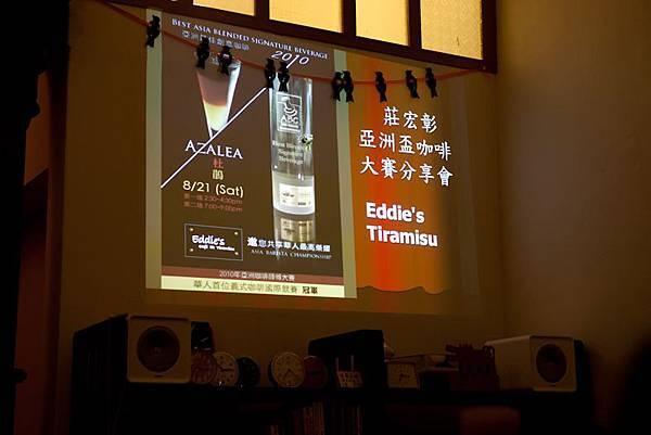 亞洲創意咖啡大師演繹_2.JPG