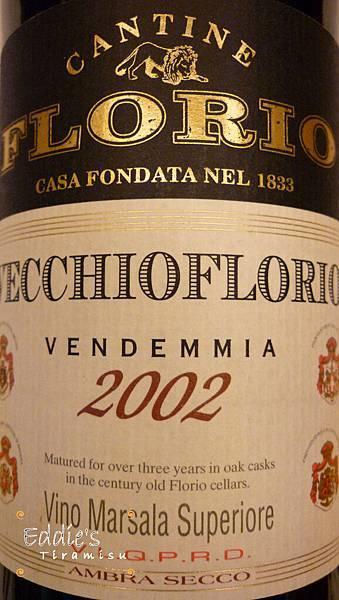 特級 Marsala wine-1