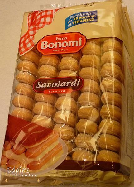 Savoiardi 手指餅乾-1