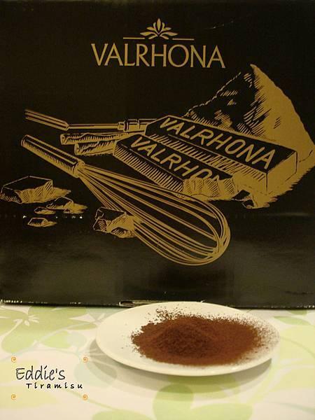 Valrhona 100% 純可可粉-2