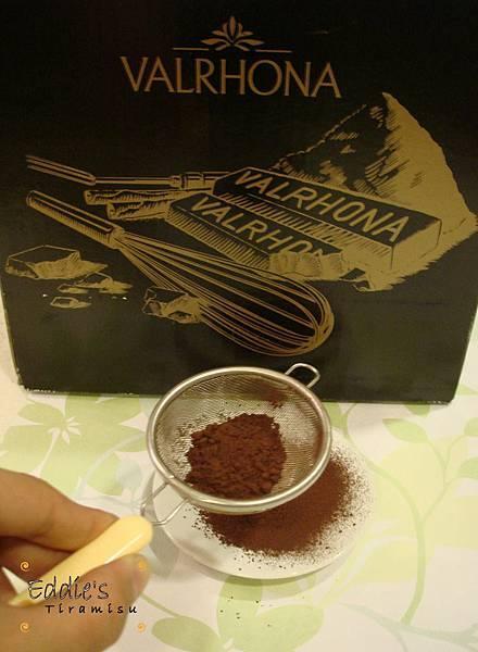 Valrhona 100% 純可可粉-1
