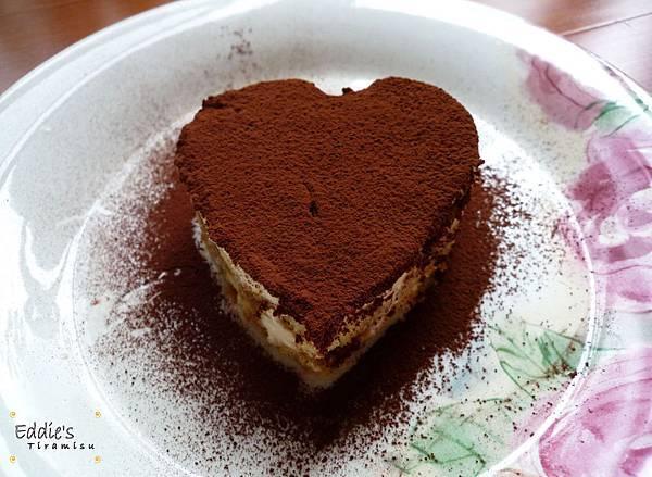 Valentine's Tiramisu-1