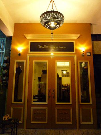 Eddie's Cafe'外觀.jpg