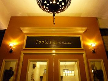 Eddie's Cafe'招牌.jpg