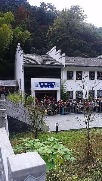李廷鈞上海行33