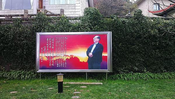 李廷鈞上海行55