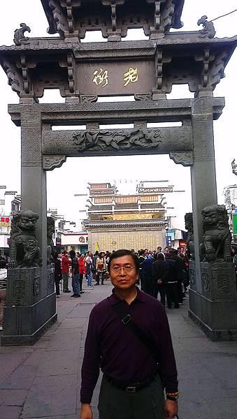 李廷鈞上海行66