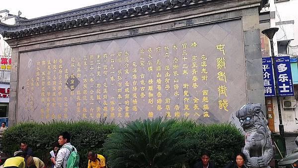 李廷鈞上海行67